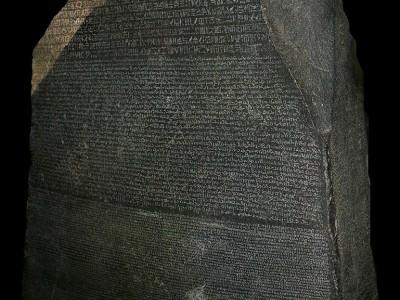 Розетский камень (экспозиция Британского музея)